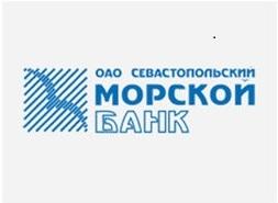 Авто в кредит севастополь бу