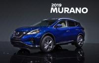 Nissan 2019 - что нового?